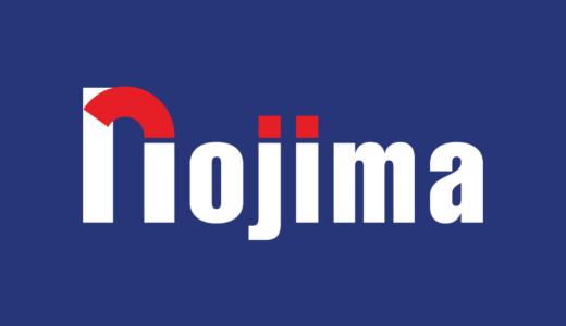 ノジマ電気福袋2020~2021│中身ネタバレ&発売時間・予約情報まとめ
