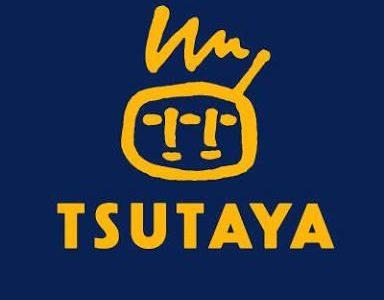 TSUTAYA/ツタヤの福袋2020~2021版│中身ネタバレ/予約/通販情報まとめ